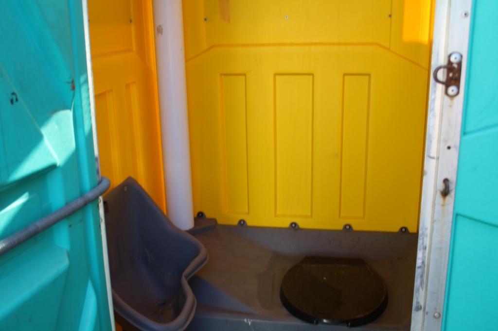 baustellentoilette mieten. Black Bedroom Furniture Sets. Home Design Ideas